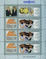 "Журнал ""Мир марок"". 31"