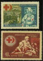 1956. Союз обществ Красного Креста и Красного Полумесяца СССР 9