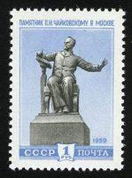 1959. Скульптурные памятники СССР. П.И. Чайковскому в Москве 9