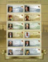 Всемирный клуб петербуржцев [469-480] 24