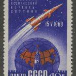 1939. Беспосадочный перелет Москва — Дальний Восток [4] 2