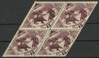 1933. Заказная почта (квартблок) [45] 9
