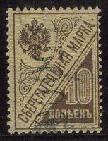1922. УКРАИНСКАЯ ССР. Киев [3 Ta] 11