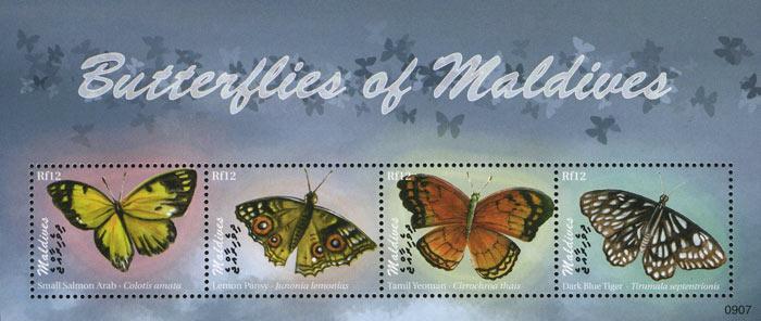 Мальдивы [IX-038] 1