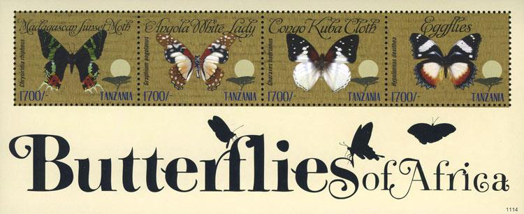 Танзания [IX-054] 1