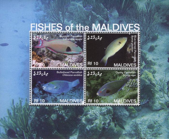 Мальдивы [XI-055] 1
