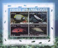 Мальдивы [XI-058] 4