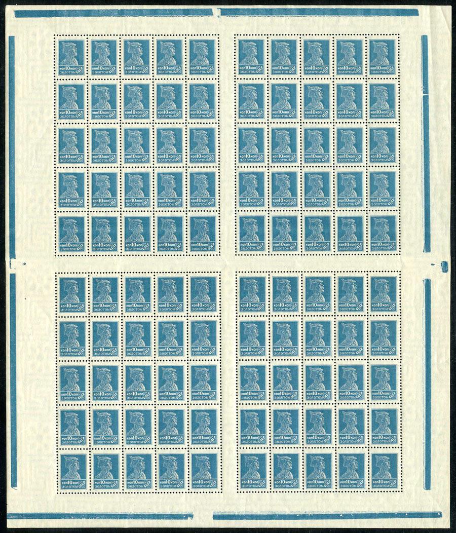 1925. Стандартный выпуск (Лист) [86] 1