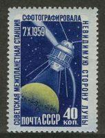 Изучение Луны при помощи советской АМС [2330(2)/4] 13