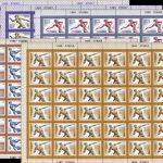 1980. XXII летние Олимпийские игры 1980 г. в Москве (5 листов) [4971-4975] 2