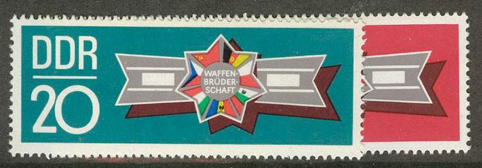 ГДР [1615-1616] 1