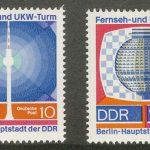 ГДР [1474-1475] 3