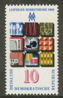ГДР [1494] 6