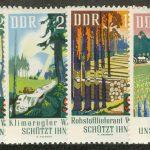 ГДР [1474-1475] 2