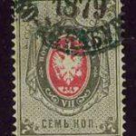 1915. Марки-деньги. Первый выпуск (Квартблок) 4