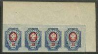 1917. Двадцать шестой выпуск (Сцепка из 4 марок) 33
