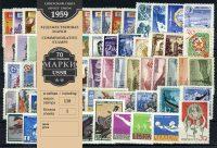 Годовой набор 1959. 11