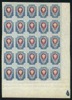 1917. Двадцать шестой выпуск (Часть листа) 34