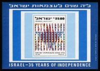 Израиль [S 23] 11