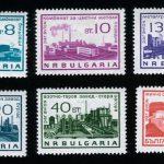 Болгария [PA85-89] 2
