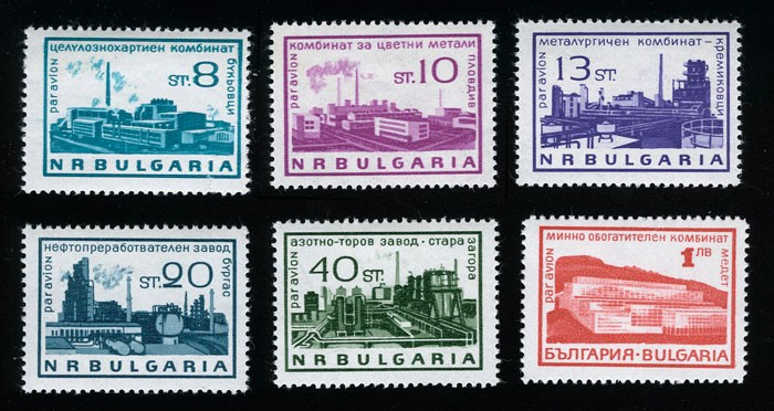 Болгария [PA104-109] 1