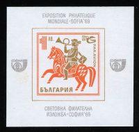 5082_bolgariya-bf25