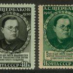 1950. Первая годовщина со дня смерти Г.М. Димитрова [2] 3