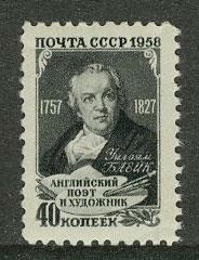 1958. 200 лет со дня рождения Уильяма Блейка 1