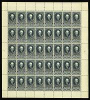 1939. Стандартный выпуск. Портрет В.И. Ленина (Лист) [10 руб.] 14