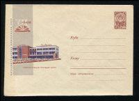 Потребительская кооперация СССР. 7 съезд. Кооперативный торговый центр 13