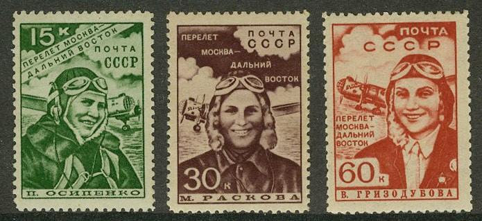 1939. Беспосадочный перелет Москва — Дальний Восток [3] 1