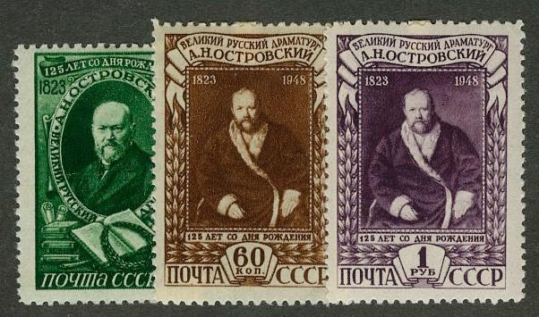 1948. 125 лет со дня рождения А.Н. Островского [4] 1