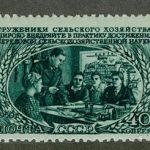 1950. Выборы в Верховный Совет СССР [4] 2