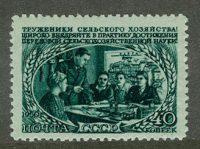 1950. Развитие сельского хозяйства в СССР [1435-2] 21