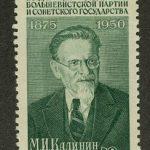 1946. Медали СССР [2] 3