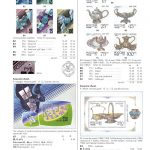 Postage stamp catalogue. Russian Federation. 1992-2015. 3