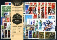 Годовой набор 1975. 16