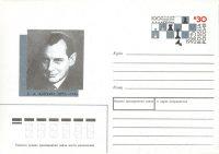 100 лет со дня рождения А.А. Алехина 4