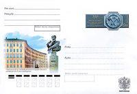 200 лет Петербургскому государственному университету путей сообщения 7