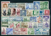 Набор марок (36 шт) [imp-579] 24