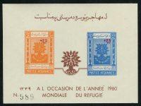 Афганистан [imp-607] 15