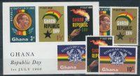 Гана [imp-653] 13