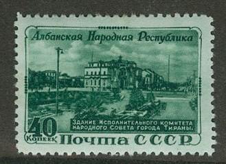 1951. 5 лет Народной Республике Албания 1