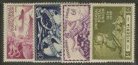 Нигерия [imp-1019] 17