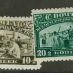 1945. Ордена и медаль материнства [892-894] 2