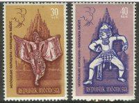 Индонезия [imp-1236] 17