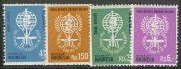 Индонезия [imp-1242] 19