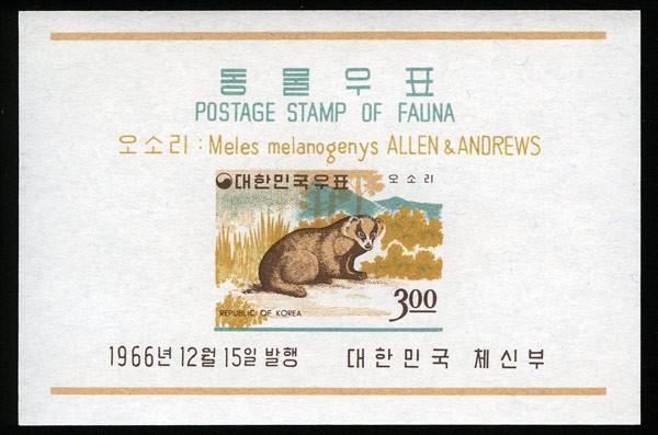 Корея [imp-1295] 1