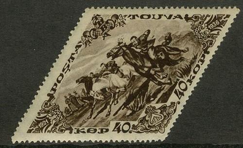 1936. 15-я годовщина провозглашения Тувинской Народной Республики [87] 1