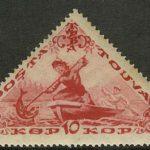 1936. 15-я годовщина провозглашения Тувинской Народной Республики [85] 3